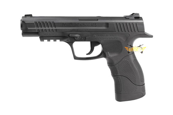 PISTOLA DE AIRE COMPRIMIDO DAISY 415 CO2 POWER LINE