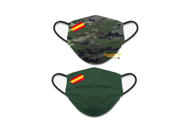REVERSIBLE MASK Green Camouflage and Spain and Green Flag and Spain Flag