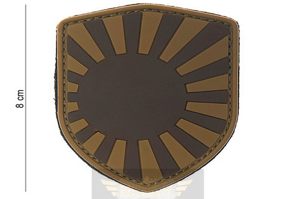 PVC patch shield Japanese war